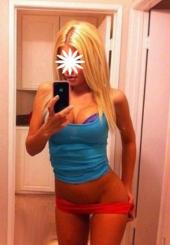 проститутка Ира фото проверено